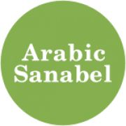 Arabic Sanabel