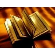 Bücher auf Arabisch