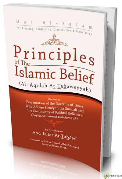 principle beliefs of islam The article will present the most important aspects of islam: core beliefs, religious  practices, quran, teachings of prophet muhammad, and the.