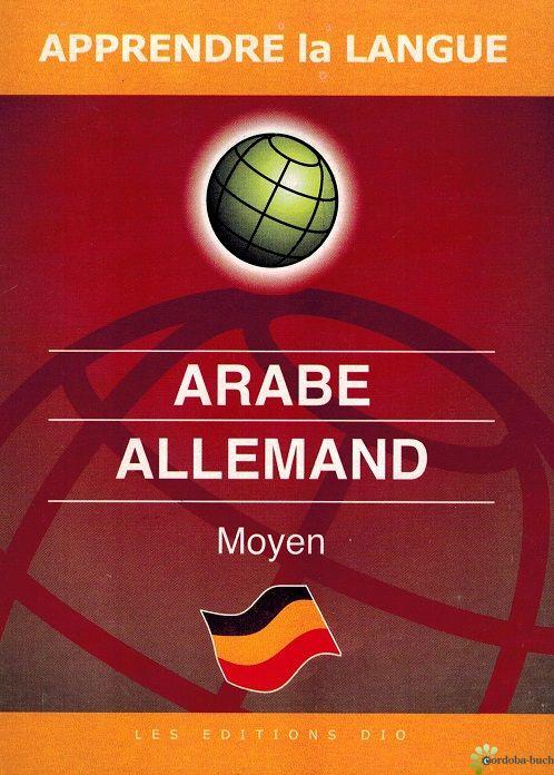 deutsch arabisch wörterbuch