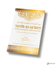 Tafsir as-Sadiyy des 27. Juz