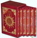 Tajweed Quran - Box in 6 Teilen Warsch Hardcover