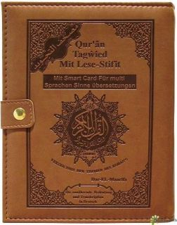 Quran / Koran Tajweed mit Lesestift / Read Pen (arab./deutsch)