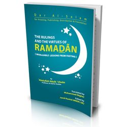 The Rulings and the virtues of Ramadan